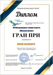 RusneZ.PNG